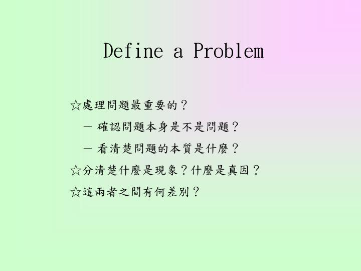 Define a Problem