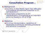 consultation program 1