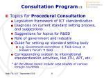 consultation program 3