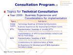 consultation program 5