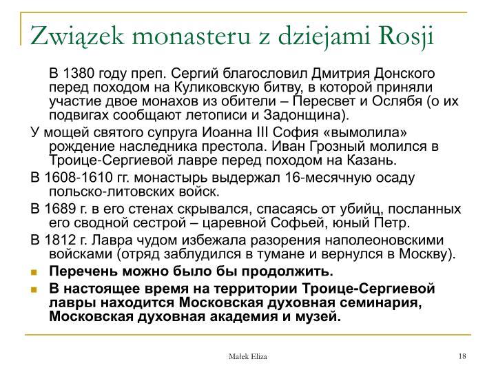 Zwizek monasteru z dziejami Rosji