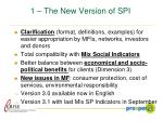 1 the new version of spi