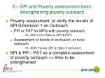 5 spi and poverty assessment tools strengthening poverty outreach