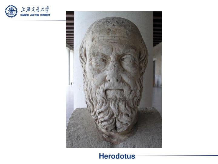 herodotus vs thucydides essay Herodotus and thucydides - greek historians on studybaycom - other, essay - kerry | 100005384.