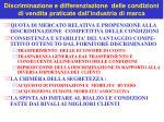 discriminazione e differenziazione delle condizioni di vendita praticate dall industria di marca2