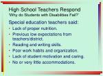 high school teachers respond why do students with disabilities fail23