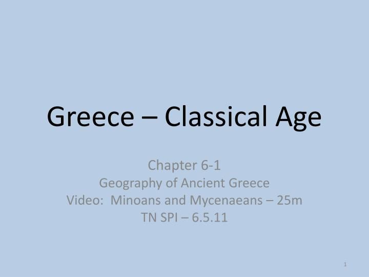 Greece classical age