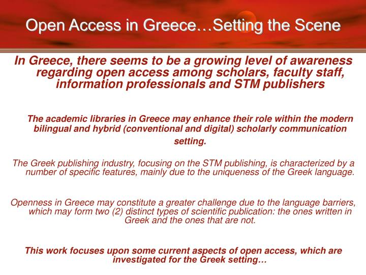 Open access in greece setting the scene