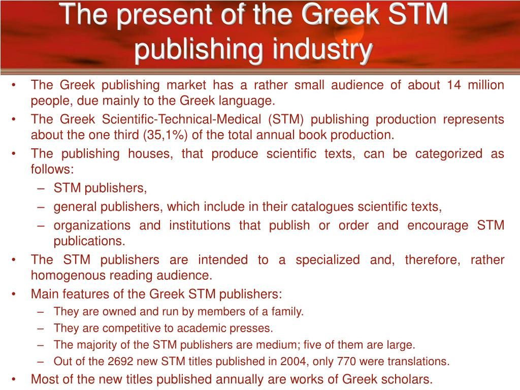 The present of the Greek STM publishing industry