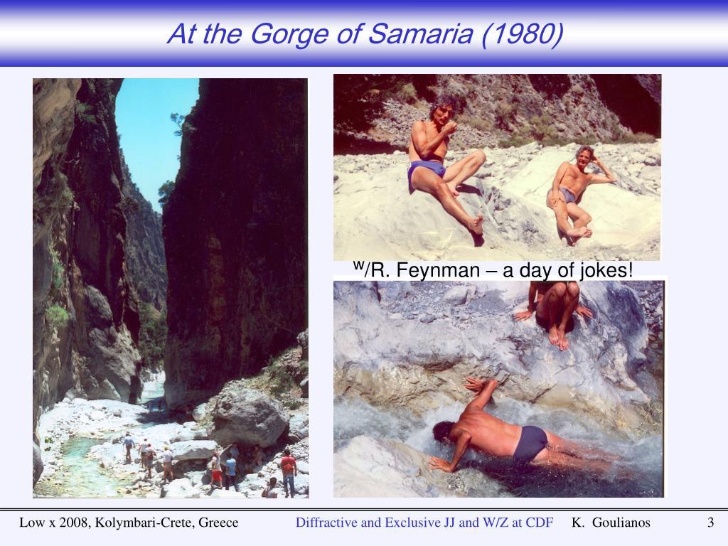 At the Gorge of Samaria (1980)