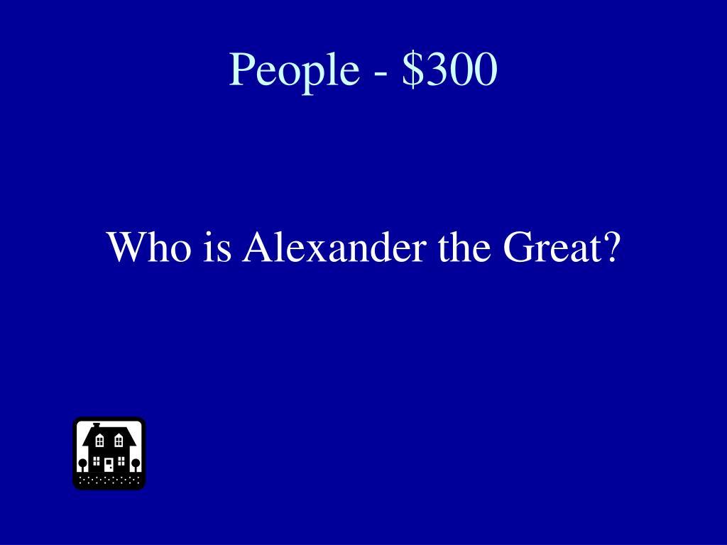 People - $300