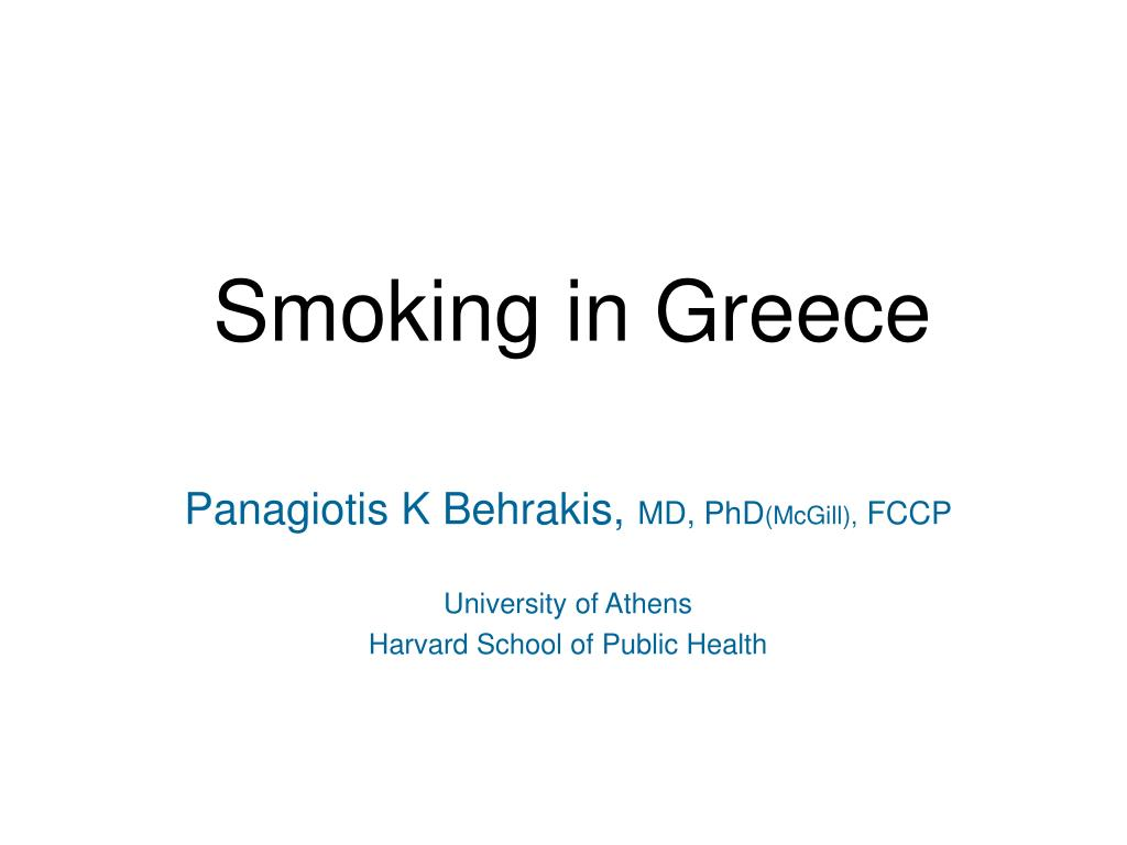 Smoking in Greece