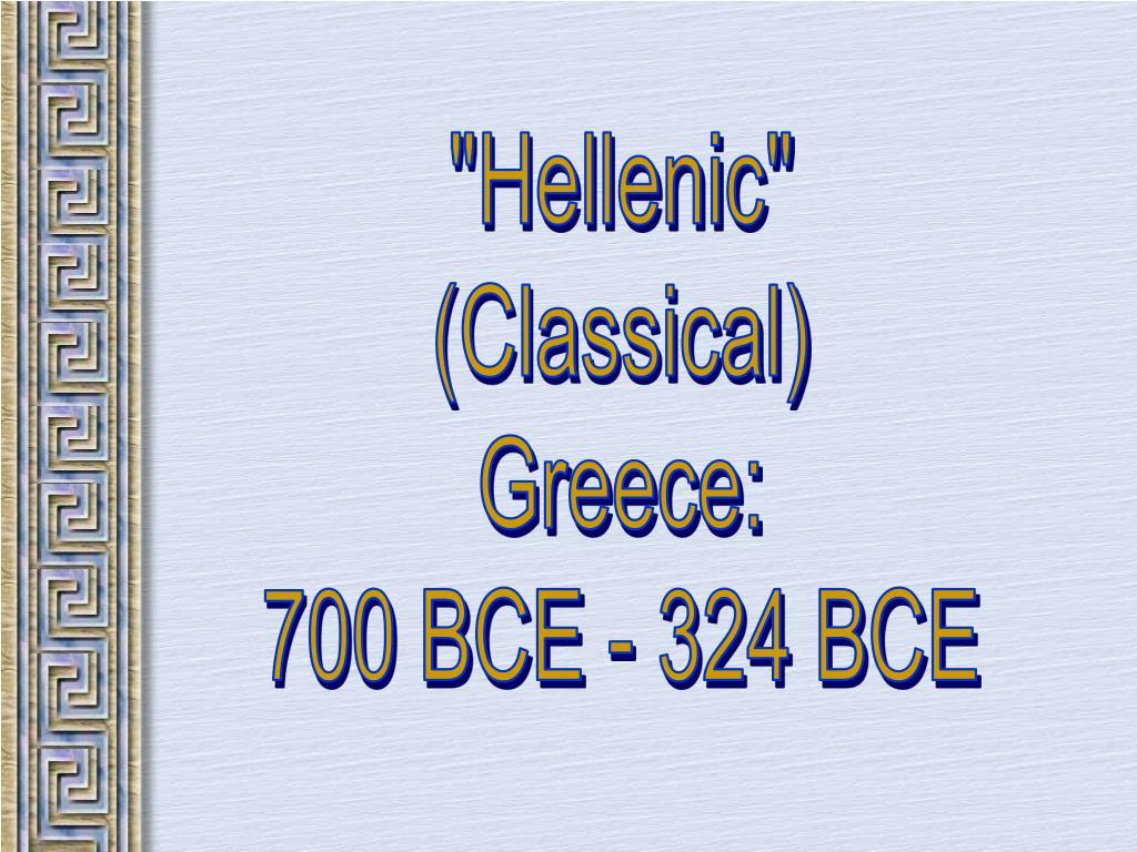 """""""Hellenic"""""""