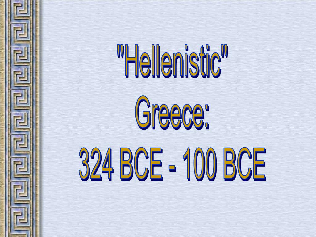 """""""Hellenistic"""""""
