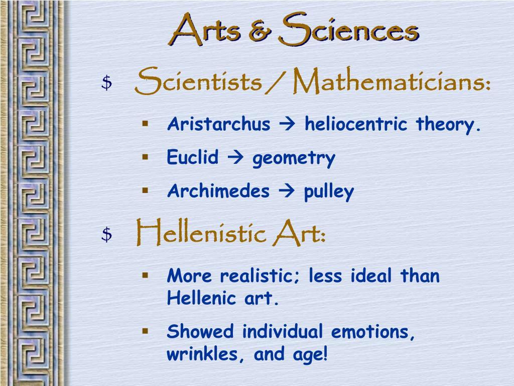 Arts & Sciences