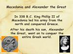 macedonia and alexander the great