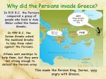 why did the persians invade greece