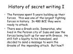history of secret writing i5