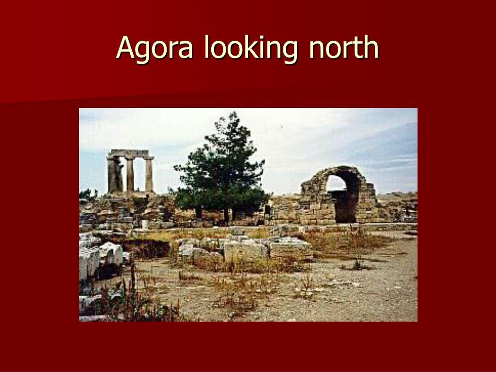 Agora looking north
