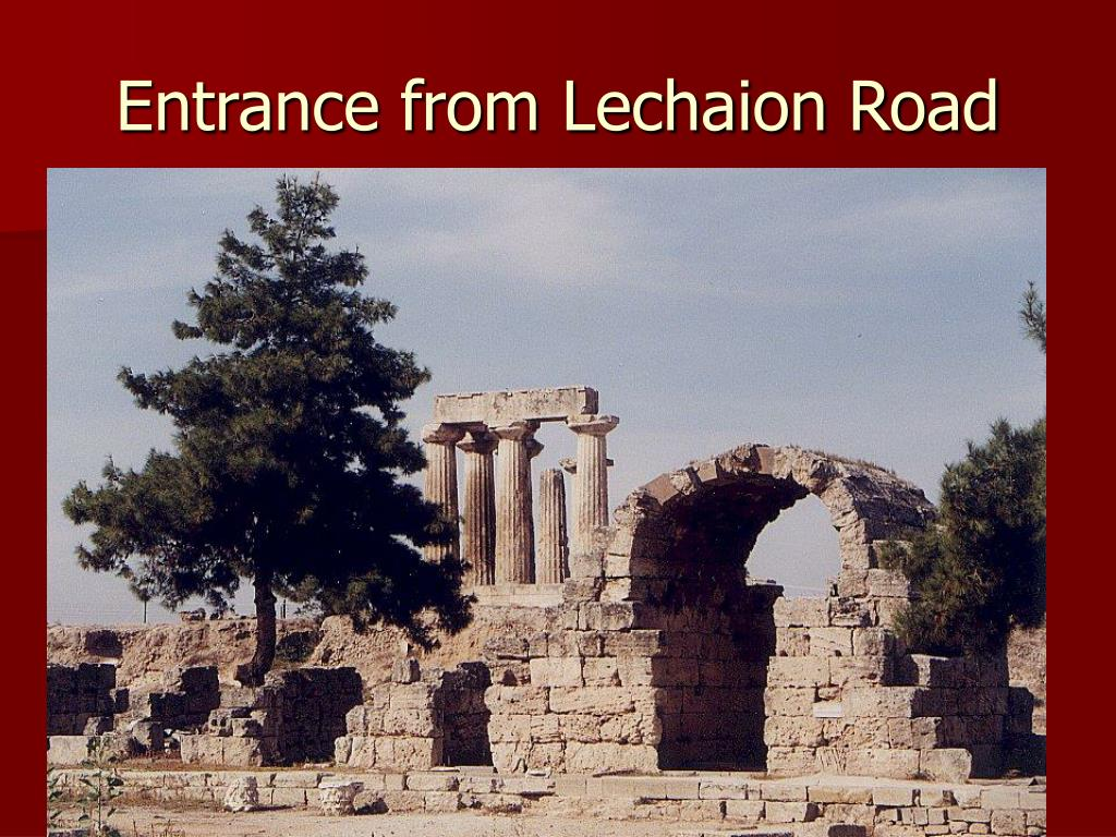 Entrance from Lechaion Road
