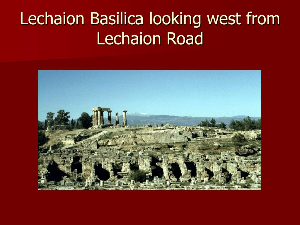 Lechaion Basilica looking west from Lechaion Road