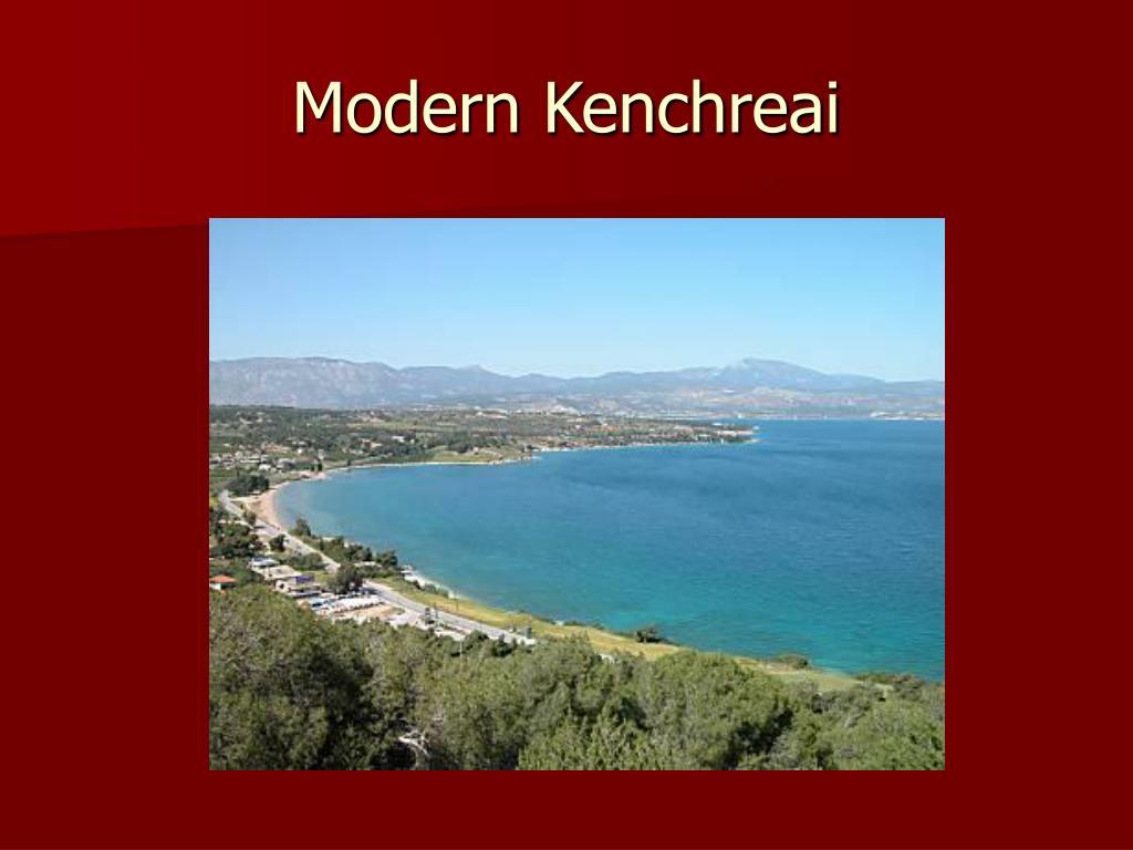 Modern Kenchreai