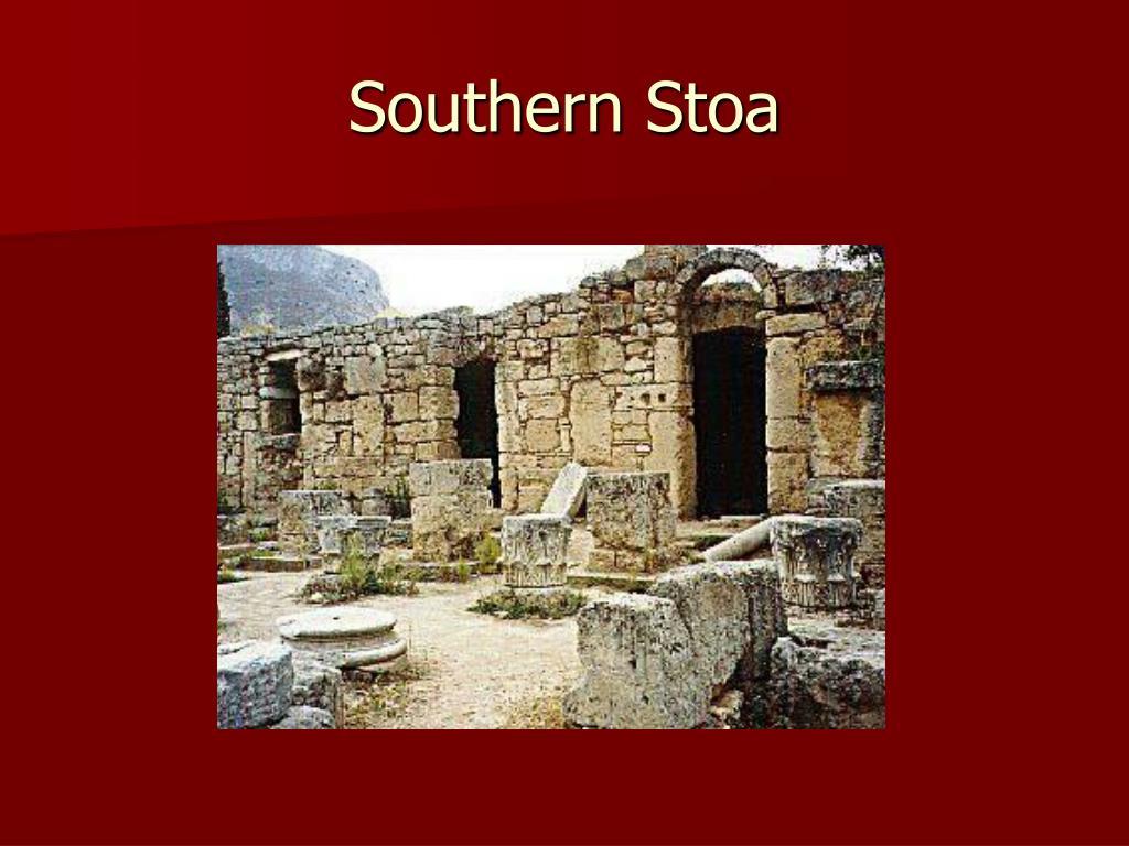 Southern Stoa