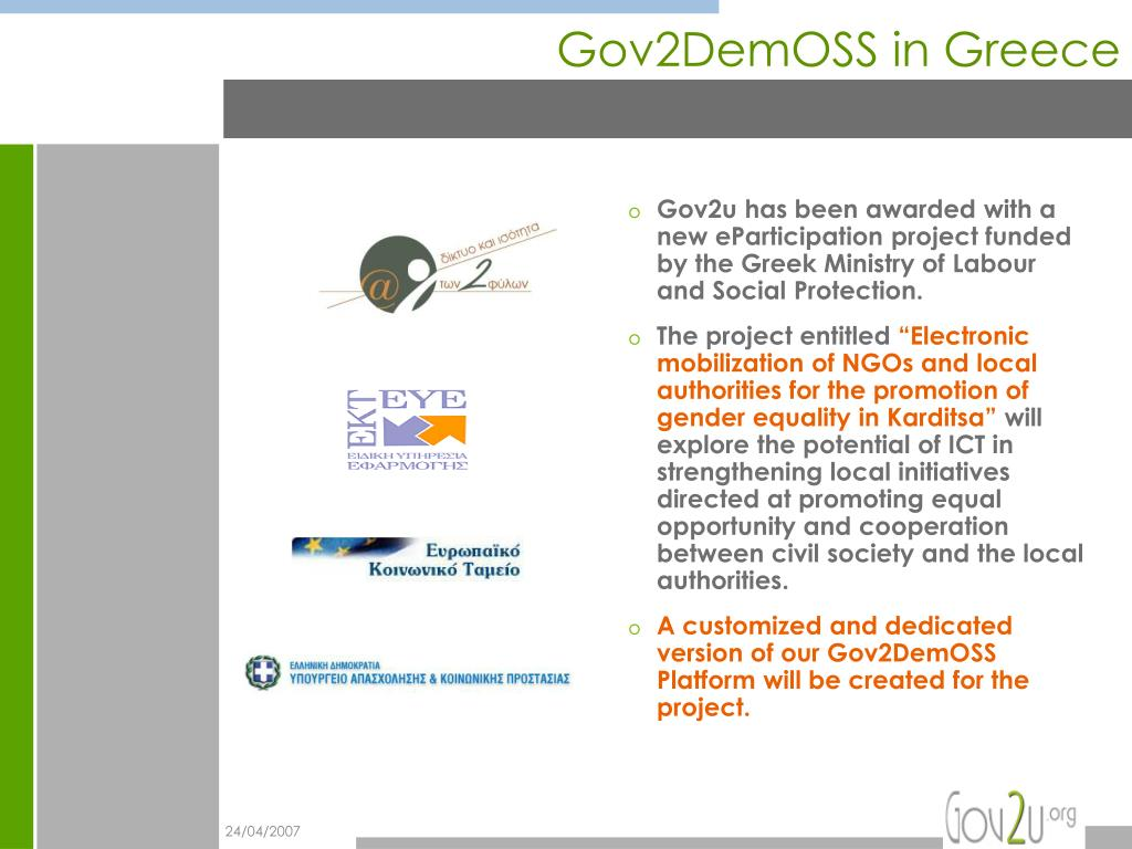 Gov2DemOSS in Greece