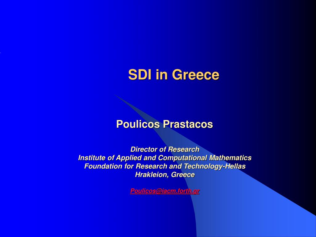 SDI in Greece