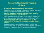 research for decision making criteria