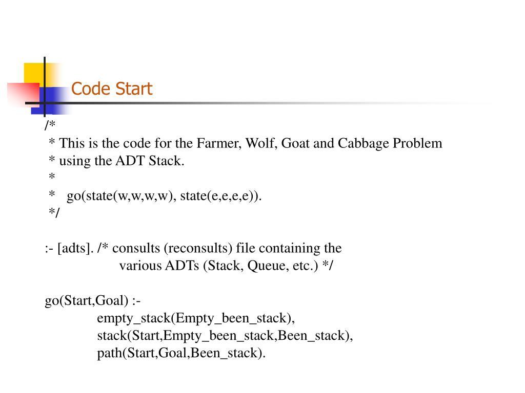 Code Start