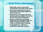 goat price summary