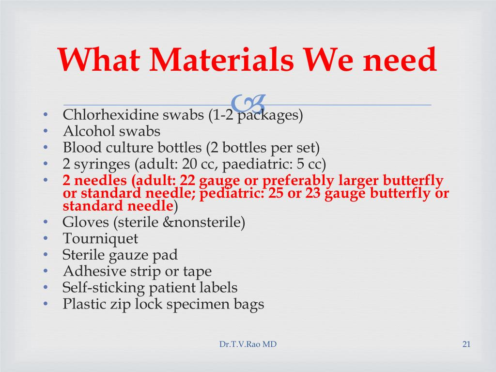 What Materials We need