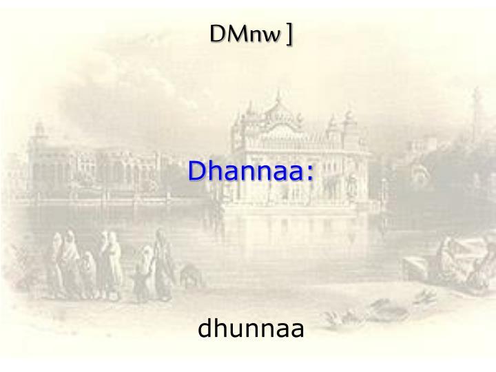 DMnw ]