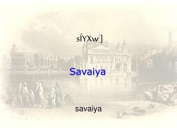 savaiya