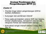 strategi pembinaan dan pengembangan bptp 5