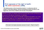 first expression of the right to health the who constitution 1946