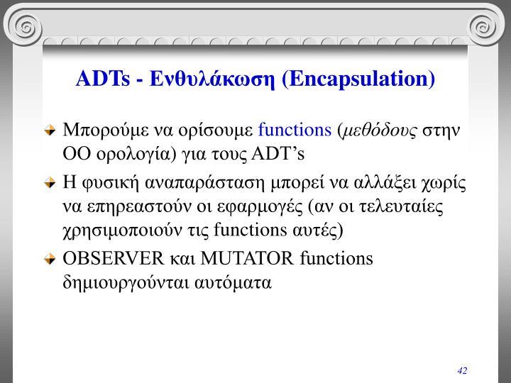 ADTs -