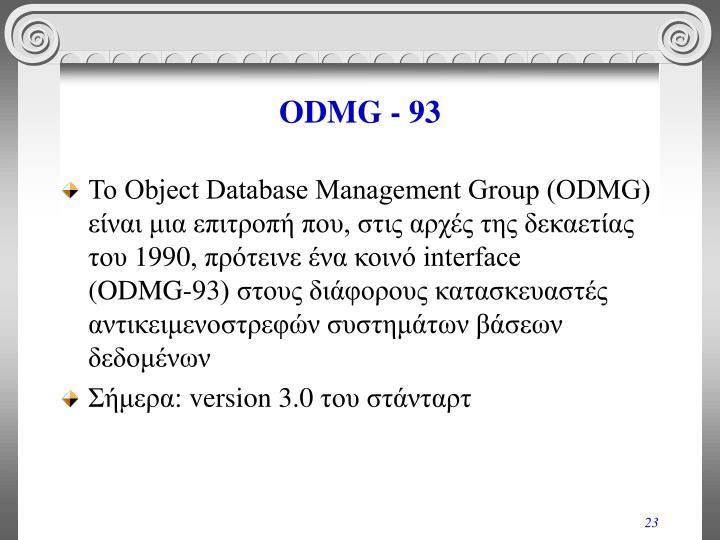 ODMG - 93