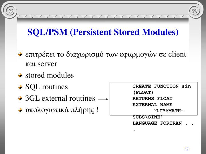 SQL/PSM (Persistent Stored Modules)