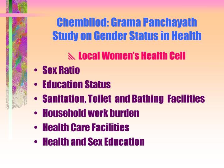 Chembilod: Grama Panchayath