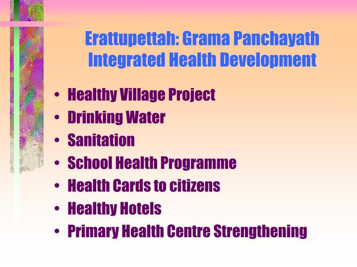 Erattupettah: Grama Panchayath