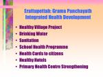 erattupettah grama panchayath integrated health development
