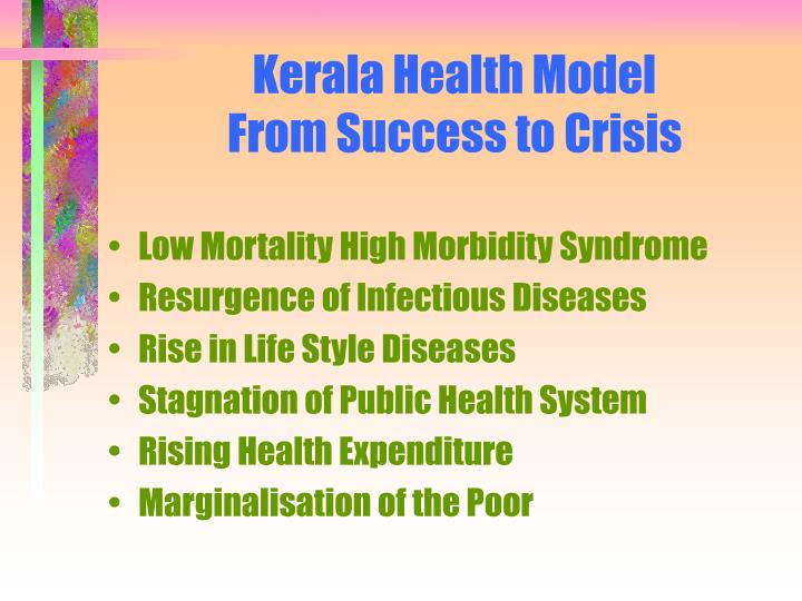 Kerala Health Model