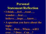 personal statement reflection