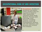 occupational risk of hbv infection