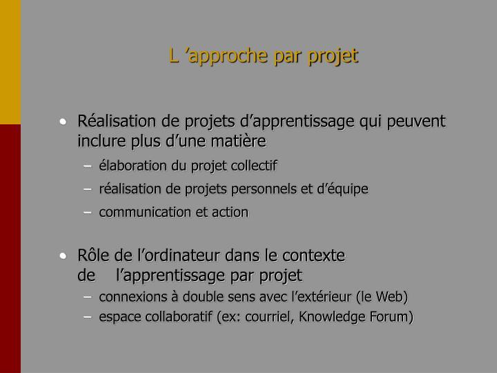 L'approche par projet