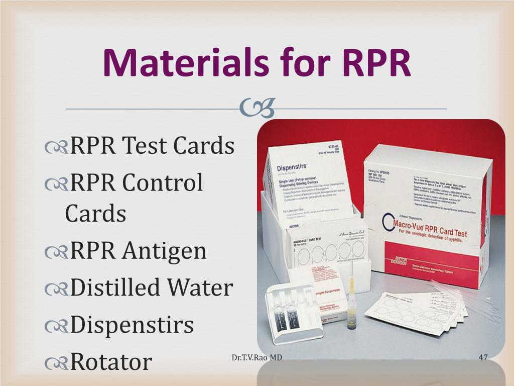 Materials for RPR
