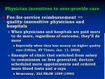 physician incentives to over provide care