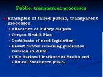 public transparent processes2